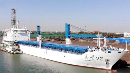 星辰大海,我们来了!远望号火箭运输船编队从天津出发