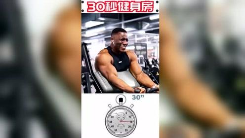 肱二头肌该如何去锻炼?