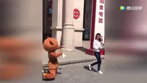 恶搞陌生小姐姐!熊熊你咋这么调皮呢!