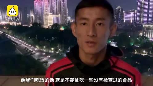中国最帅卡车司机潘玉程:当初一切从零开始,挺困难的