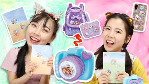 淘淘获得冰雪奇缘3D立体贴纸机 做出趣味贴纸装饰 玩具过家家