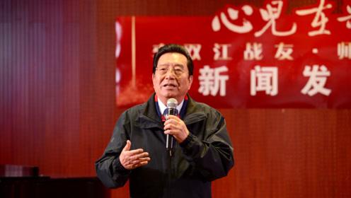 80岁李双江现身神采奕奕,久违露面的他豪迈献歌