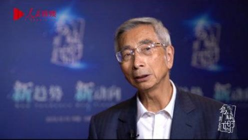 乌镇时刻 | 倪光南:工业互联网目前需要着重解决智能化方面的问题