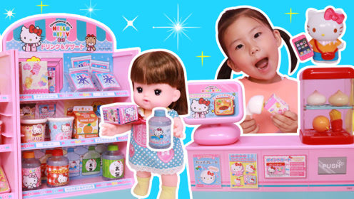 苏菲娅帮凯蒂猫照看便利店!小玉来买冰激凌和矿泉水的儿童故事!
