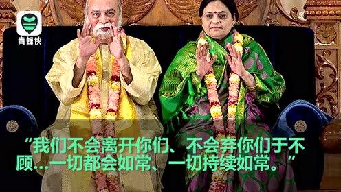 """近60亿灰色收入!印度""""灵修大师""""被查,家中纸币堆积成山"""