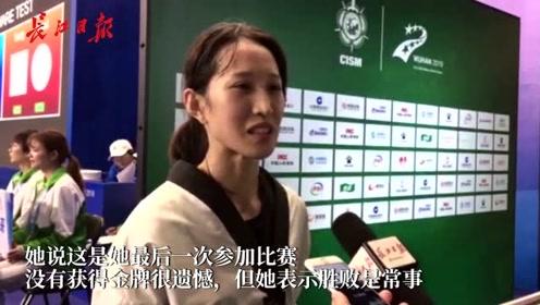 """""""这是我最后一场比赛""""中国姑娘跆拳道憾失金牌摘铜"""