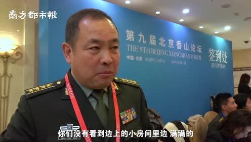 赵小卓评美国助理国防部长帮办首次参会:发言基调整体温和、积极