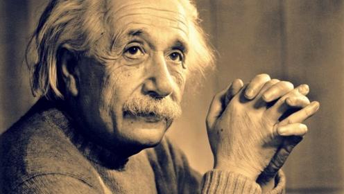 原子弹发明之前,爱因斯坦是如何知道原子核中含有巨大能量的?