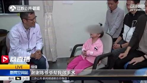 全国首例十岁以下儿童双肺移植成功 8岁女童在无锡顺利出院