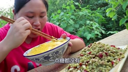 """胖妹减肥不吃""""米饭""""?一碟下饭菜配上玉米糊糊,网友:不够塞牙缝吧"""