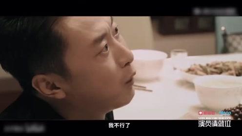 金靖李滨再现《亲爱的》飚演技,回顾剧中经典演技炸裂的片段