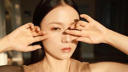 瑕疵皮也可以画出丝滑肌,暖阳锻光素肌妆