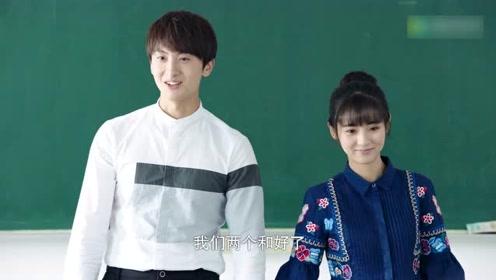 牛骏峰和邢菲在剧中饰演情侣,在教室里面秀恩爱,下一秒脸就红了!
