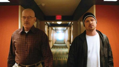 《绝命毒师》真正的大结局,老白和小粉的人生走向了两个极端