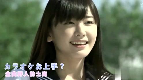 声音超甜小姐姐粤日双语翻唱《野狼disco》,一开口所有人都不淡定了!