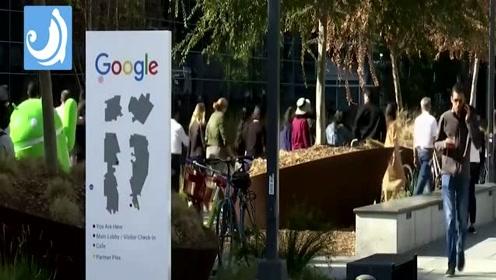 惊!Google遭爆开发间谍工具 监控员工压制异议