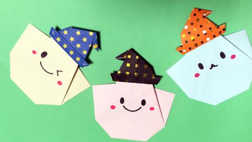 万圣节创意折纸DIY,教你如何折叠万圣节开心鬼
