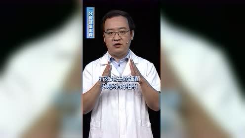 """【生活圈】激光,帮助牙医精准""""杀敌"""""""