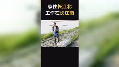 打开就有红包雨!男子每天横渡长江上下班,太硬核了