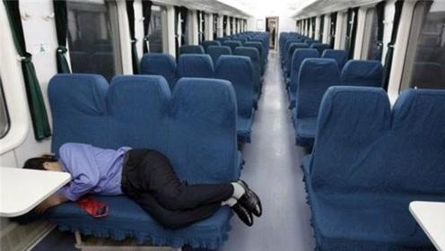 为何火车上有空座,却还会显示无座?列车员是这么说的