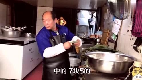 杭州大叔炖70斤肉做粽子,一个10元半斤重都是肉!吃一个管饱一天