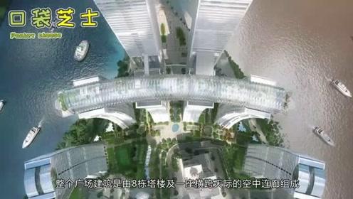 号称山城新地标,重庆修建新第一高楼,马上就要投入使用啦!