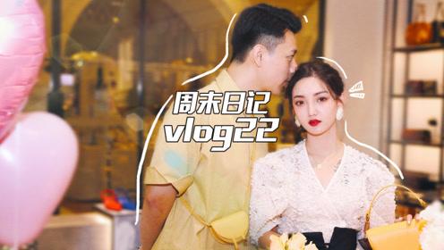 vlog22.上海