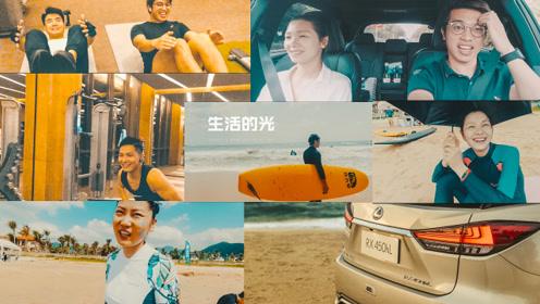 阳光,沙滩、比基尼;雷克萨斯海岛追光之旅|Vlog