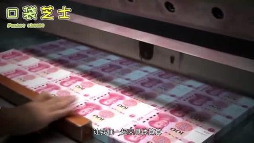 大家都有点好奇,一亿人民币到底有多重多大,一次能搬运得了吗?