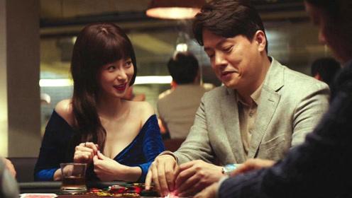 韩版《赌神》,小伙赌桌上赢了40亿后,却只想回老家考取公务员
