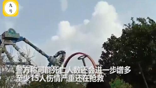 游乐场大摆锤在9米高空突然折断,31名游客全部坠地死伤惨重!
