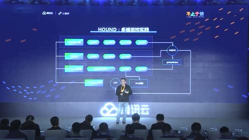 《小程序时代的新一代SaaS应用前端架构设计优化》黄骏伟