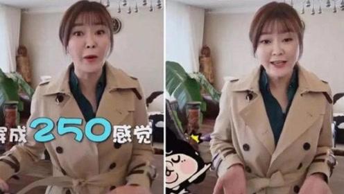 46岁央视女主持辞职后转战直播卖货赚钱,脸部凸显肿胀,判若两人