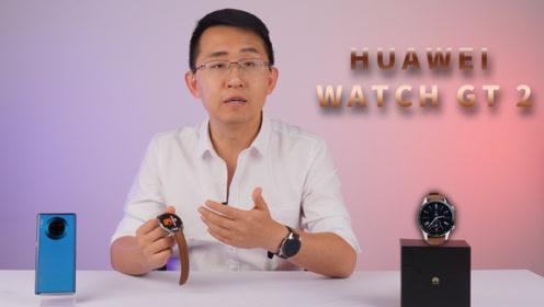 HUAWEI WATCH GT 2开箱体验