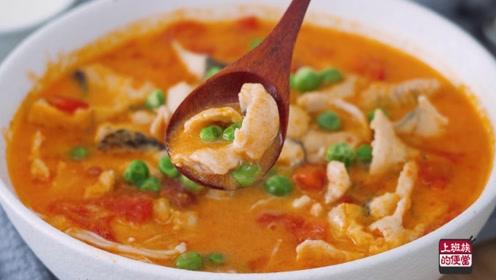 鱼肉最营养做法,汤底鲜美细腻,奶香浓郁鱼肉嫩,老人小孩都爱吃