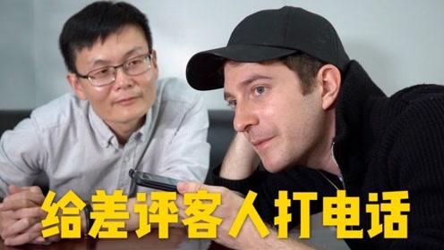 创业纪录1:开店就遇中差评,郭杰瑞奔赴云南工厂!