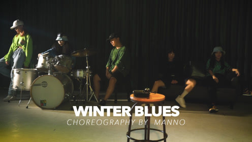 HELLODANCE作品 曼露-winter blues