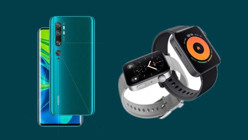 小米CC9 Pro和小米手表外形确认,苹果发布AirPods Pro