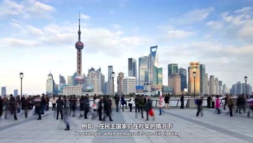 四点原因告诉你中国为何发展迅速