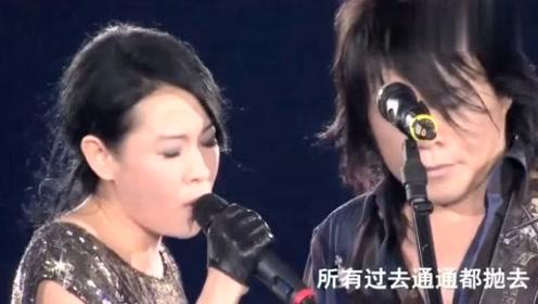 刘若英伍佰同台,唱经典《浪人情歌》太震撼了!