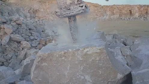 再大再硬的石头在它面前也变的不堪一击