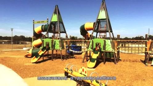 游乐场是儿童的乐园,年轻人释放压力的地方,这些游乐场