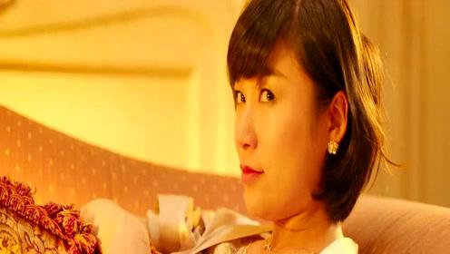 分手大师:邓超化身型男引诱孕妇,成功完成一单