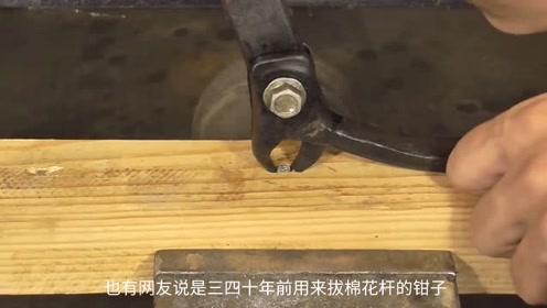 俄罗斯小哥发明的起钉器太好用了,这样基本告别羊角锤了啊!