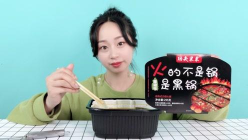 """花8块8买了一份""""自热火锅"""",这是我吃过最便宜的火锅!"""