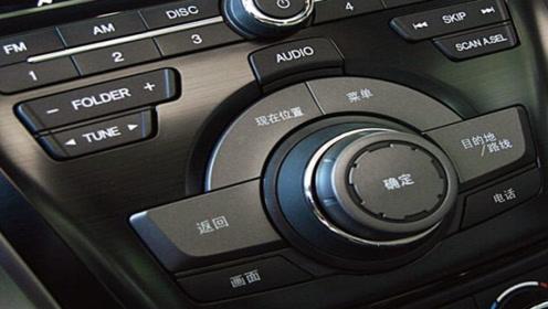 车上隐藏的几个高级功能!如果4S店不说,很多老司机都不知道还可以这样!
