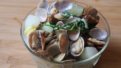美味的蛤蜊顿冬瓜,汤汁鲜美营养丰富,餐桌 不可少的一道美食