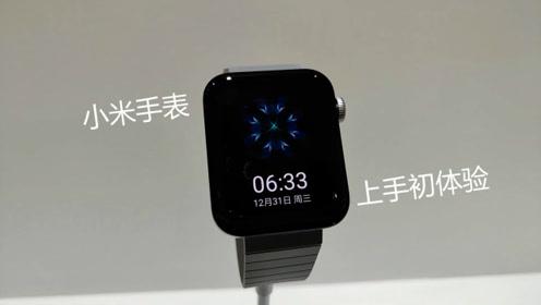 """小米手表来了,山寨版""""Apple Watch""""?"""