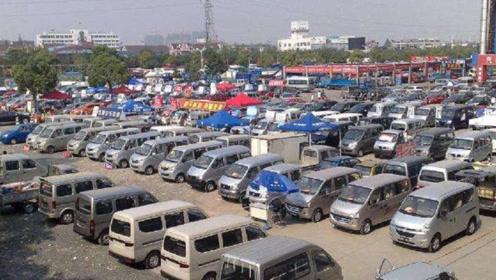 """北京""""二手车""""堆积如山,只卖三千还无人问津,车主:咱不敢问!"""
