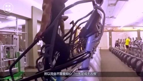 外国牛人发明黑科技楼梯,仅9阶却永远爬不完,现获3亿元订单